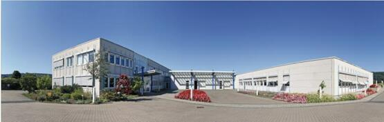 德国班纳利种子有限公司德国总部