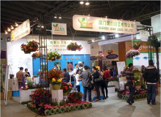 德赢 ac米兰园艺2013年4月第十五届中国(上海)国际德赢ac 米兰园艺展览会展位现场